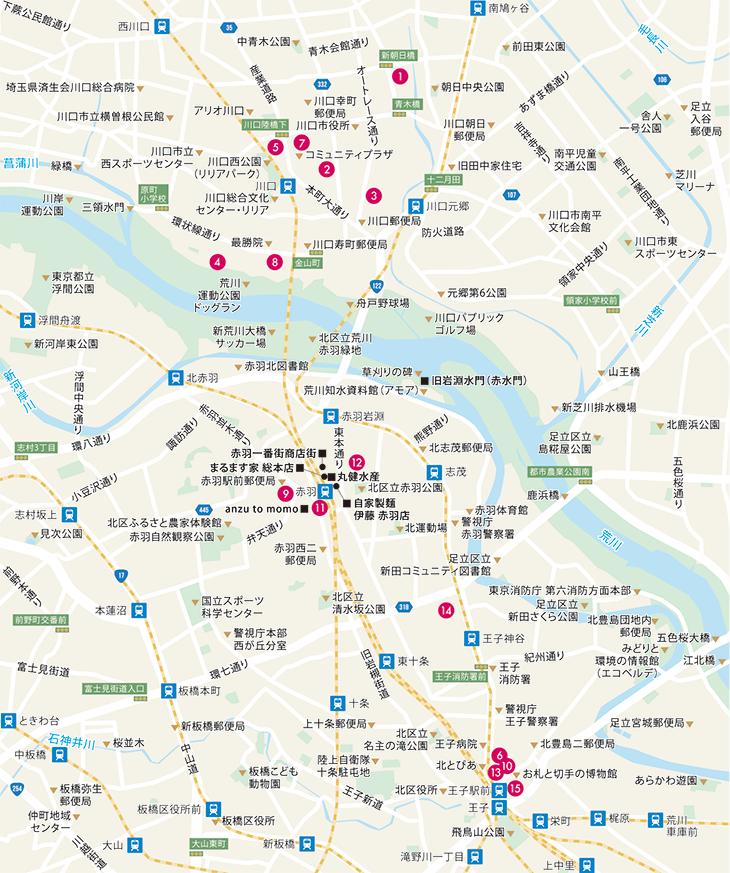 日経REVIVE 2021年3月号 川口・赤羽・王子マップ