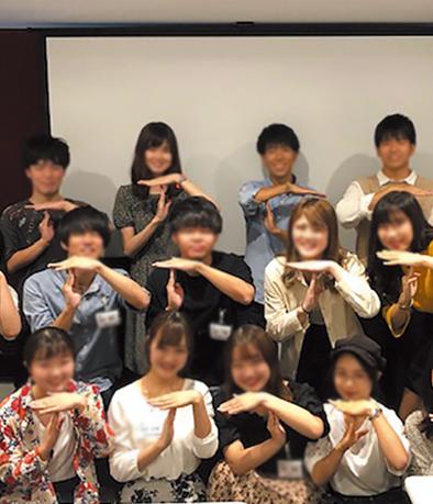 武田塾 渋谷校