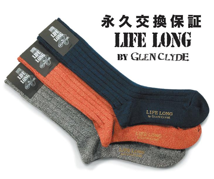 GLENCLYDE SOCKCLUB TOKYO