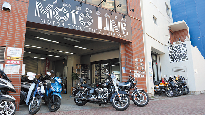 MOTO LINE Motor Cycle Total Support